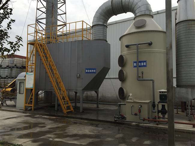活性炭废气塔